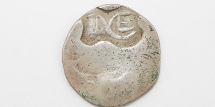 The 1652 NE Threepence Silver Coin